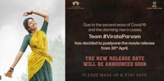 Sai Pallavi and Rana Daggubati Virata Parvam postponed