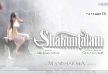 Samantha Shakuntalam shoot halted