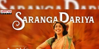 Saranga Dhariya now joins the coveted club