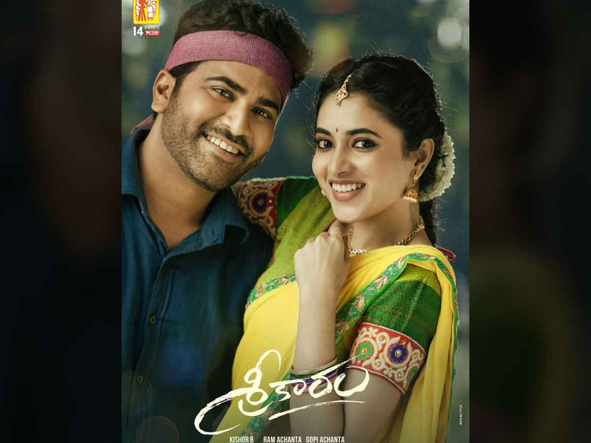 Sharwanand Sreekarm gets a record number of views