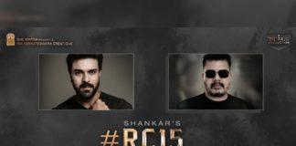 Sudeep, Vijay Sethupathi, Chiranjeevi and Salman Khan Cameos in Ram Charan and Shankar film?
