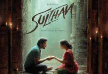 Sulthan5 days Telugu States Collections