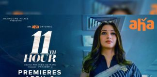 Tamannah fees for 11th Hour