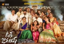 Tuck Jagadish Ugadi poster pleasing to eye