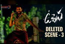 Uppena deleted scene Vaishnav Tej mass dance on fishing boat