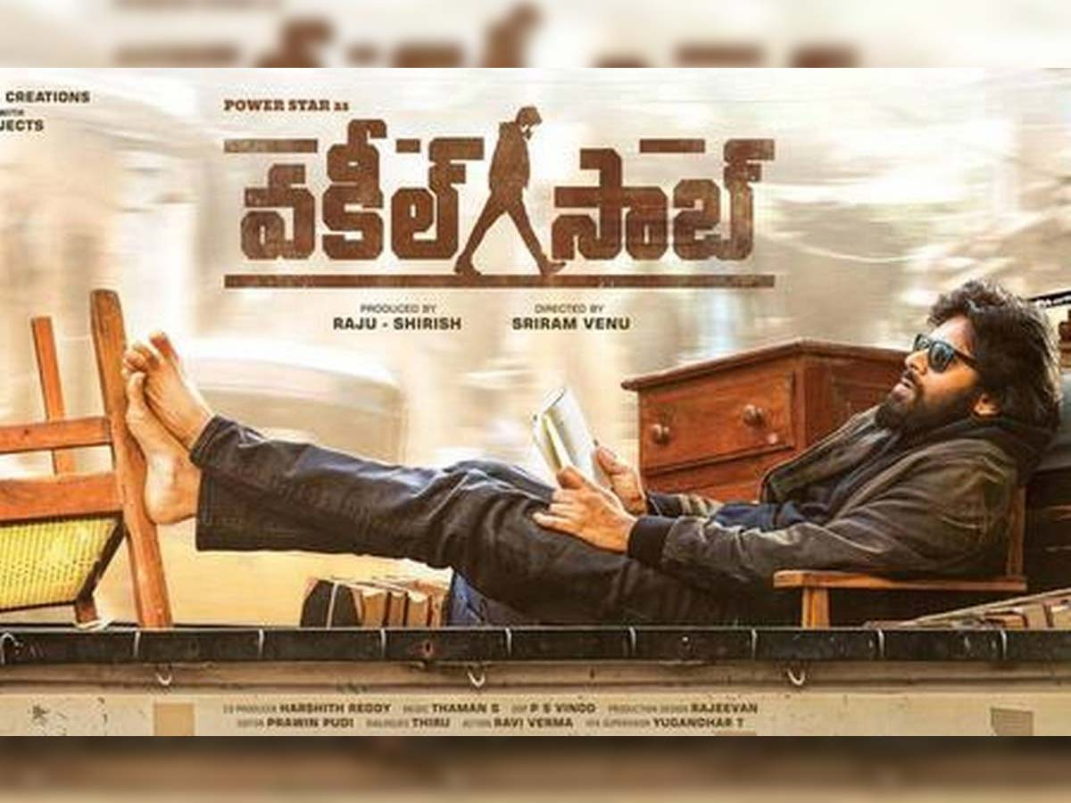 Vakeel Saab 6 days Worldwide Box office Collections