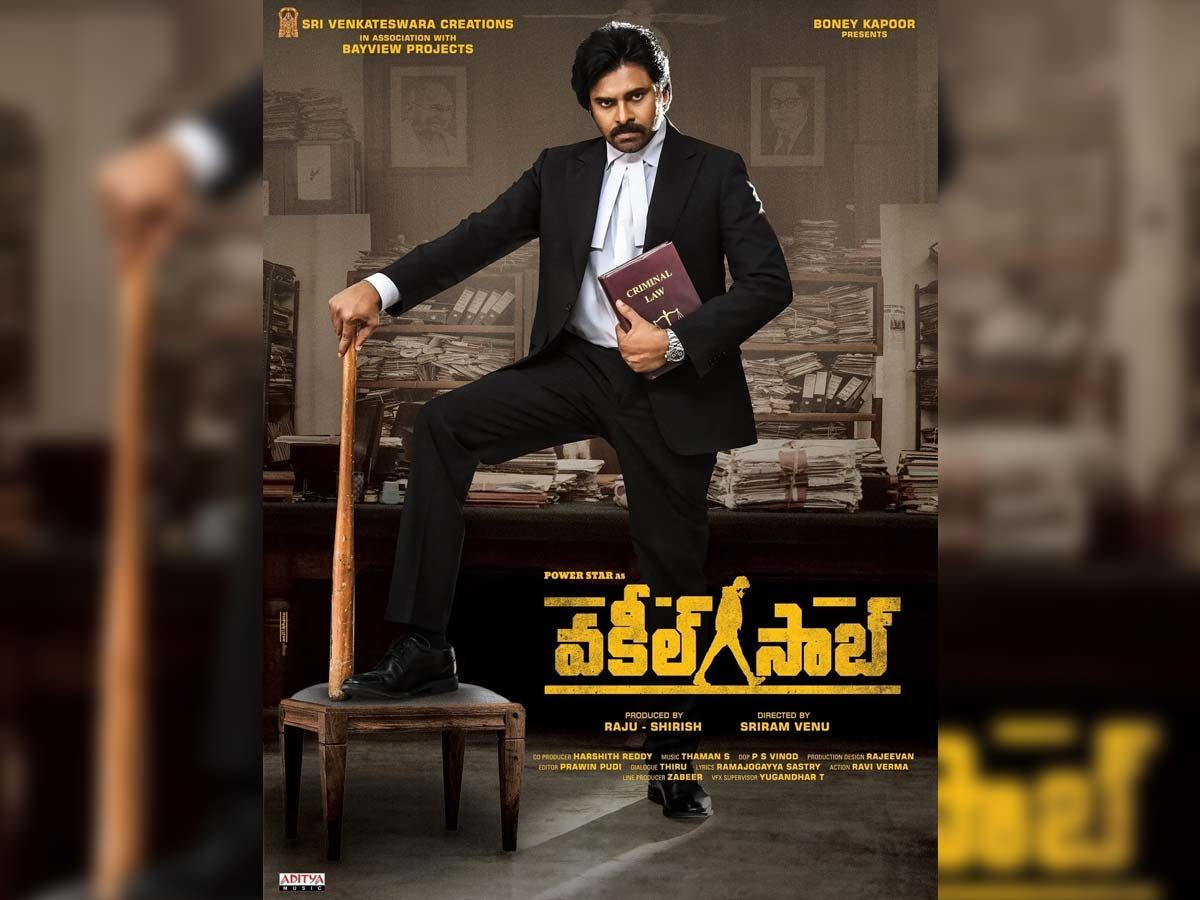VakeelSaab7 days WorldwideBox office collections