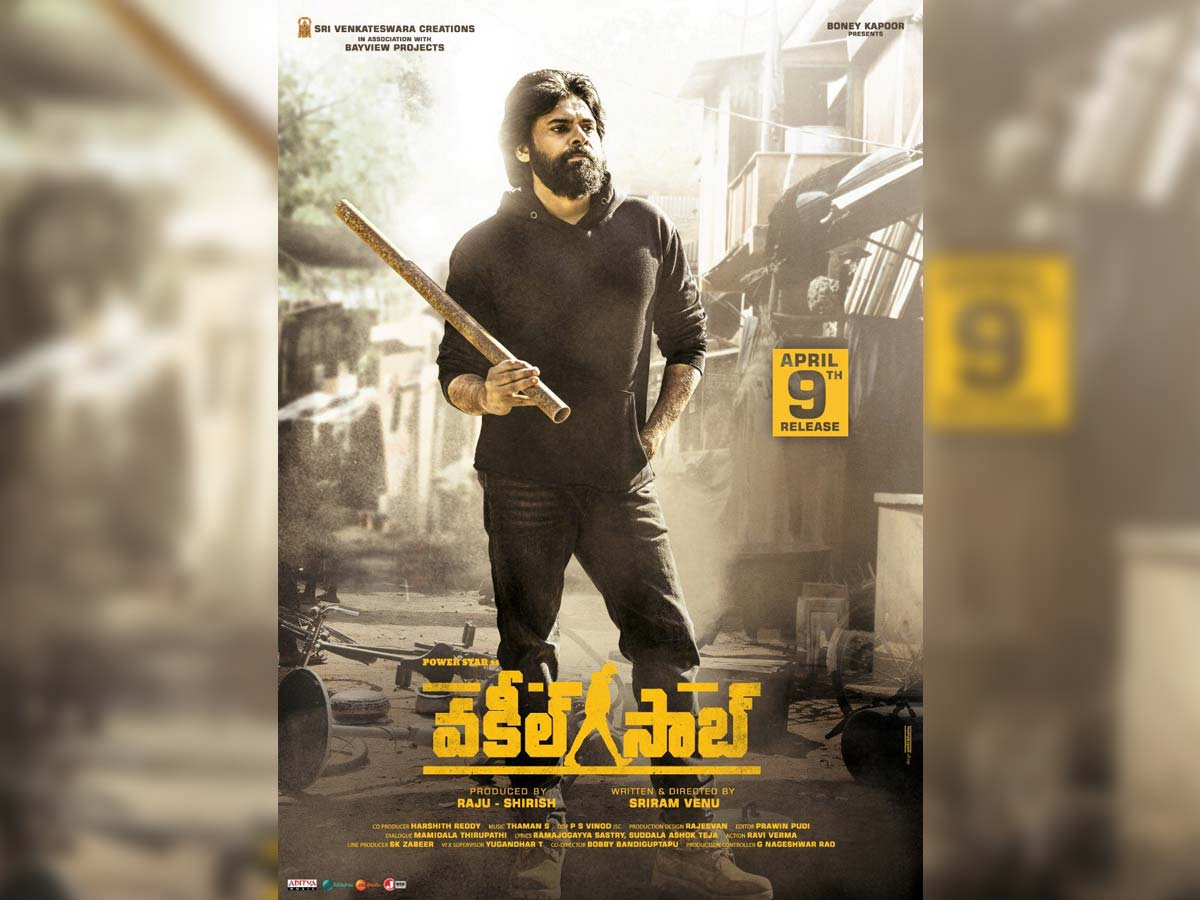 Vakeel Saab censor report and run time