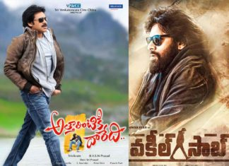 Vakeel Saab overtakes Attarintiki Daredi at the box office in 6 days