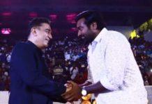 Vijay Sethupathi in Kamal Haasan film