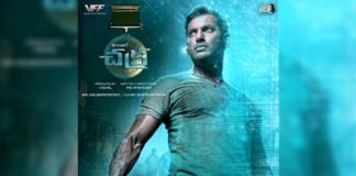 Vishal working out on a multistarrer with Telugu hero