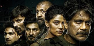 Wild Dog 3 days Worldwide Box office Collections