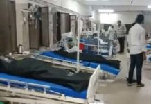 11 patients die in Tirupati Ruia hospital due to oxygen shortage