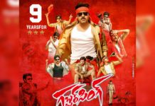 9 years of Gabbar Singh