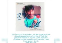 Allu Arjun celebrates 17 years of Arya