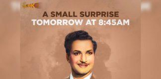 Balakrishna to make a surprise announcement tomorrow