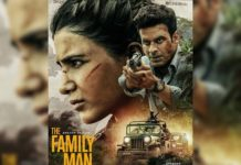 Ban The Family Man 2 Premieres: Tamil Nadu government
