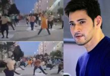 Corona patients dance to Mahesh Babu song