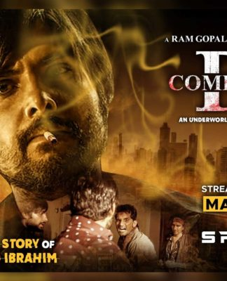 D Company Movie Review