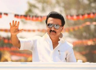 DMK Chief MK Stalin takes oath as Tamil Nadu Chief Minister