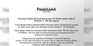 Drishyam 2 Hindi remake rights acquired  by Panorama Studios International