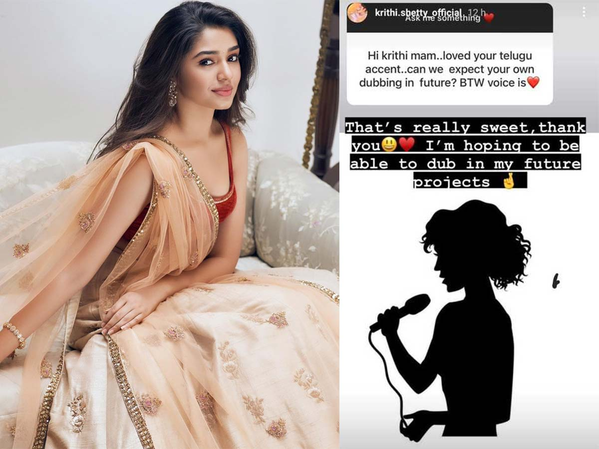 In awe of Krithi Shetty Telugu accent