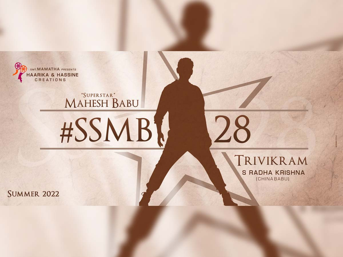 Interesting title in consideration for Mahesh Babu #SSMB28