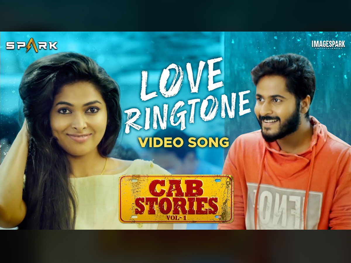 Love Ringtone song from Bigg Boss Divi Cab Stories out