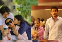 Mahesh Babu: Happy mother's day to mine