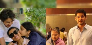 Mahesh Babu: Happy mother's day to mine