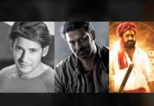 Mahesh Babu Vs Prabhas Vs Jr NTR Summer 2022 battle