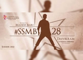 Mahesh Babu and Trivikram Srinivas film title announcement date fixed