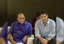 Mahesh Babu birthday wishes to his 'nana' Superstar Krishna