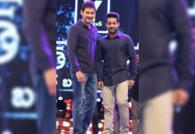 Mahesh Babu says to Jr NTR: Get well soon brother