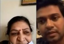 Naveen Polishetty surprises grieving mother with video call