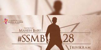 Official: Mahesh Babu #SSMB28 with Trivikram Srinivas and S Radha Krishna