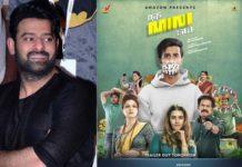Prabhas comments on Ek Mini Katha