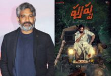 Pushpa release in hand of Rajamouli?