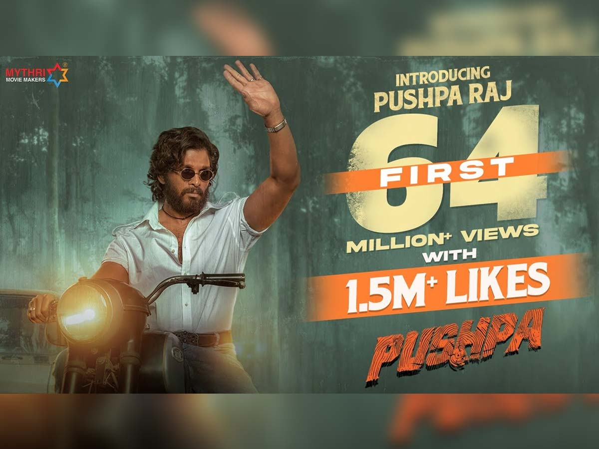 Pushpa teaser -Introducing Pushpa Rajcreates another record