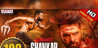 Ram Pothineni ismart Shankar creates another record