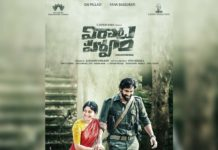 Rana Daggubati and Sai Pallavi Virata Parvam to release on OTT platform
