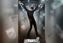 Ravi Teja Khiladi to be released in Amazon Prime