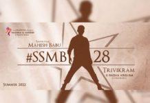 SSMB28: Why Mahesh is silent?