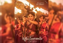 Sai Pallavi ferocious expression: First look from Shyam Singha Roy
