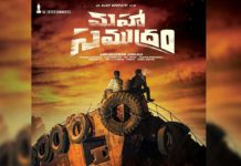 Sarcastic touch to his character in Maha Samudram