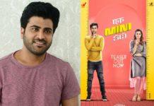 Sharwanand review on Ek Mini Katha