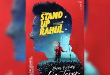 Stand Up Rahul birthday poster: Raj Tarun performs on Stage