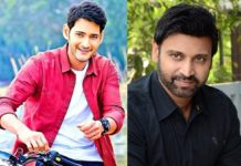 Sumanth crucial role in Mahesh Babu #SSMB28