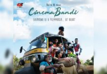 Tamilrockersleaks full movie Cinema Bandi