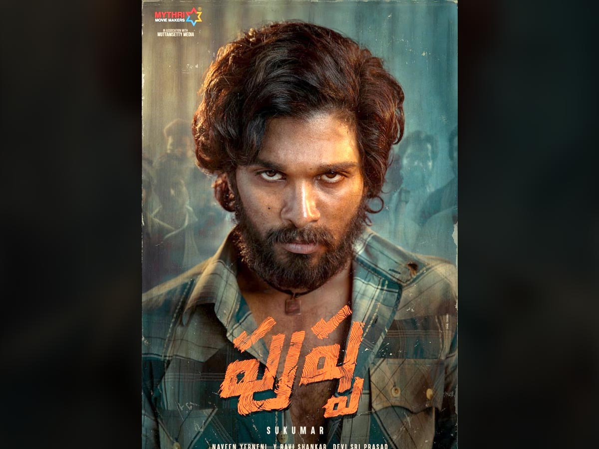 Title locked for Pushpa part 1 and 2